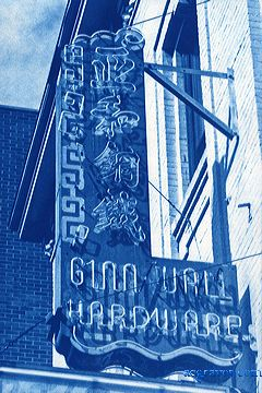 Ginn Wall Hardware cyanotype photographic print by Arlene Elizabeth Graves
