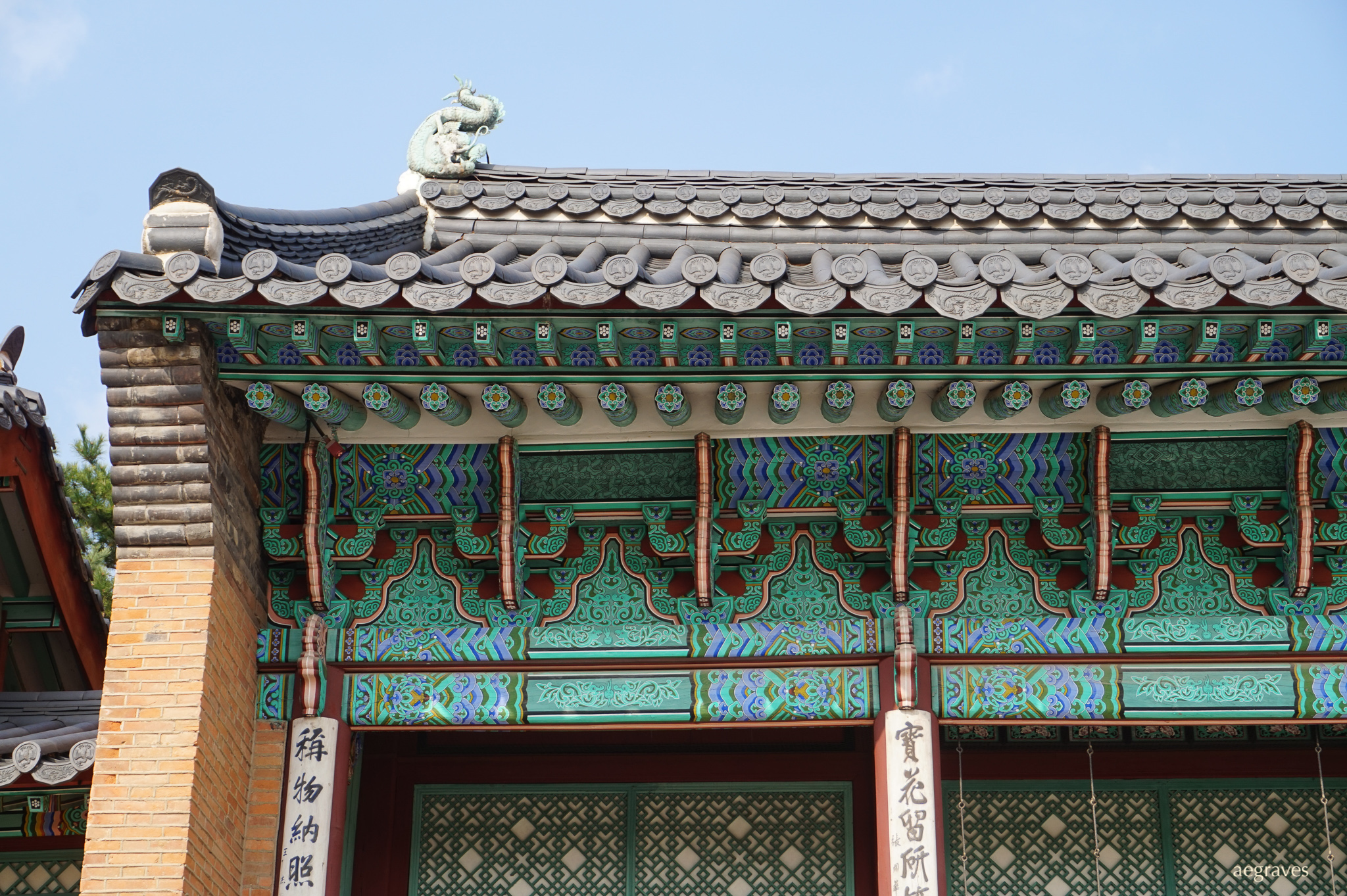detail from a Korean historical building in Seoul by A.E. Graves