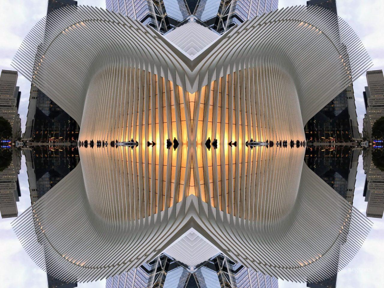 Interpretations of the WTC Oculus Building
